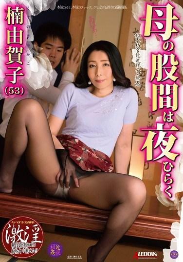 SPRD-895 My Mother's Legs Open Nightly, Yukako Kusunoki