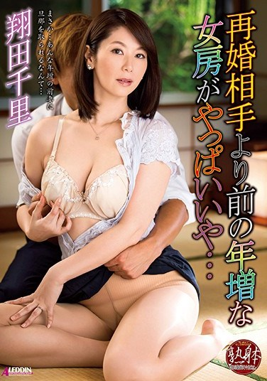 SPRD-981 I Like My Old Wife Better Than My New Wife… Chisato Shoda