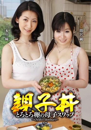TARD-013 Parent-Child Sandwich Toro Toro Chicken and Egg Mother-Daughter Swap Hitomi Honjo Jun Mamiya