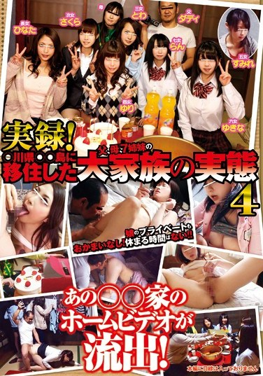 BKSP-366 True Story! The Story of a Large Family That Moved To An Island 4 – Home Video Leak!