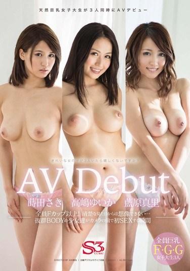 CUBE-009 Natural Airhead, MILF & A College Girl Make Their Porn Debut At The Same Time! Saki Makita, Mari Aihara, Yuika Takashima