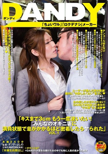 DANDY-316 So Close to Kissing, I Wanna Meet Her Again! Groping A Married Woman In A Bus Full Of Strangers vol. 1