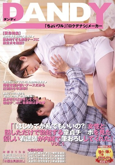"""DANDY-435 """"Are You Fine With Having Your First Sex With Me? A Kind-hearted Nurse Saw My Erect Virgin Penis…And She Let Me Fuck Her. vol. 1"""