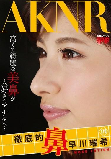 FSET-563 Totally Nasal Mizuki Hayakawa