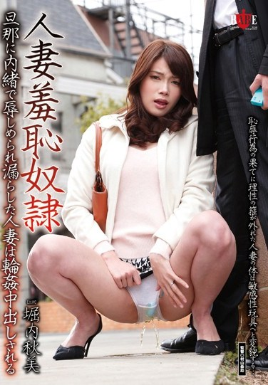 HBAD-248 Married Woman Becomes Shame Slave – Soaked With Shame, This Married Woman Is Gang Bang Creampied Behind Her Husband's Back