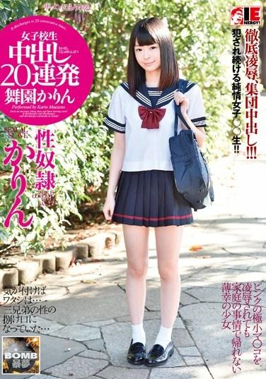 IESP-602 This Schoolgirl Gets 20 Creampies In a Row – Karin Maizono