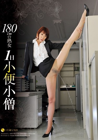 JFYG-100 Over 180cm Milf Surounded By Little Cupids