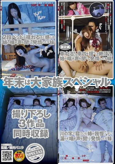 NHDTA-197 End Of Year SP (Younger Sister Feels The Bunk Bed Shaking And Hears Her Sister's Heavy Breathing) (Girl sleeping by the riverside is… Patiently Listening To Her Younger Sister's Heavy Breathing) (Younger Sister Gets Aroused By The Sound Of Her Sister Breathing Heavily In The Night Train) 3 Photographers Capturing The Moment