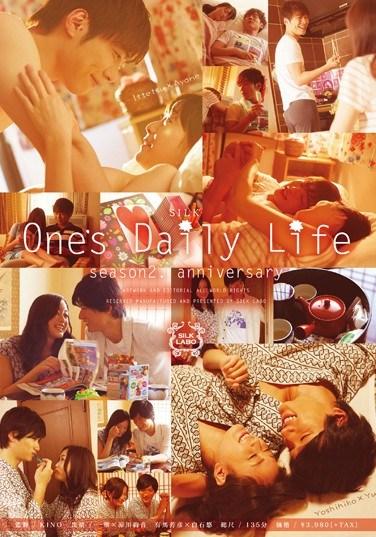 SILK-063 One's Daily Life – Season 2 – Anniversary