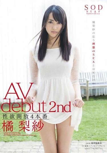 STAR-418 2nd Porn Debut – Lust Let Loose No. 4 Risa Tachibana