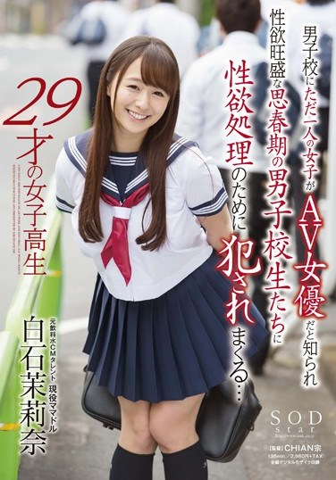 STAR-673 Marina Shiraishi 29-Year-Old Schoolgirl – When Horny Adolescent Boys Found Out That The Only Girl At Their School Was Going To Be A Porn Star They Made Sure Satisfied Their Every Erotic Whim…