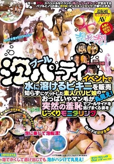 SVDVD-571 We Were Selling Bikinis That Would Melt In Water At A Pool Bubble Party Event We Got Unsuspecting Amateur Party Girls To Wear Our Bikinis And Now We Can See Their Tits And Pussies! We Quietly Watched As They Panicked And Ran Around The Pool In Sudden Shame