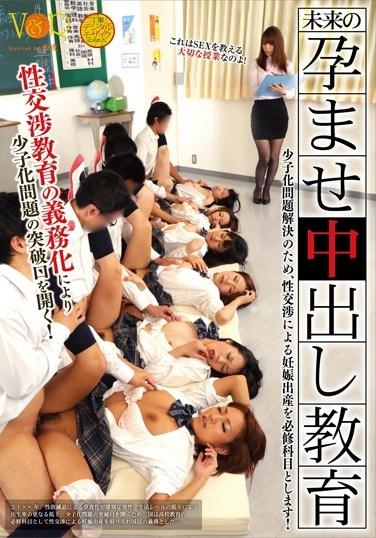 VANDR-078 Mirai's Pregnancy Fetish & Creampie Education