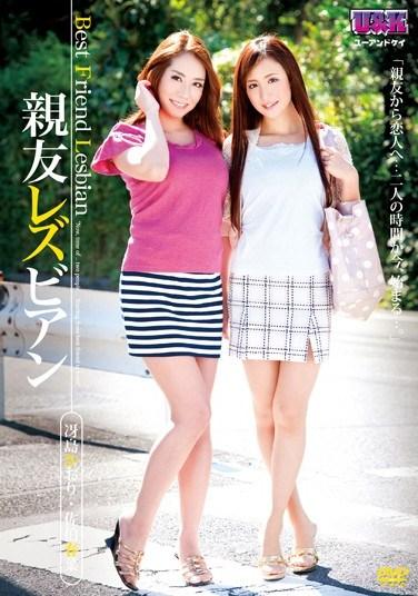 AUKG-212 Fuck Friends Lesbian Series Kaori Saejima Haruna Saeki