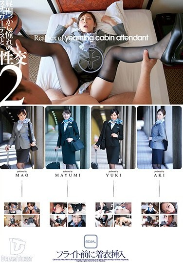 HFD-160 Sex with a Lustful Stewardess Starting At Noon 2 – Inserted It Into Her Clothes Before The Flight 4 Hours