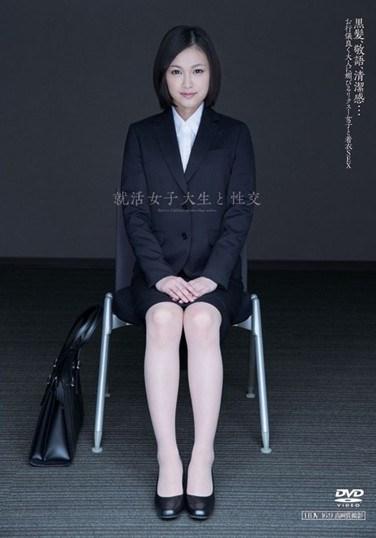 UFD-046 Fucking a Job-Hunting College Girl – Makoto Takeuchi