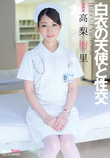 UFD-056 Sex With an Angel in White Juri Takanashi