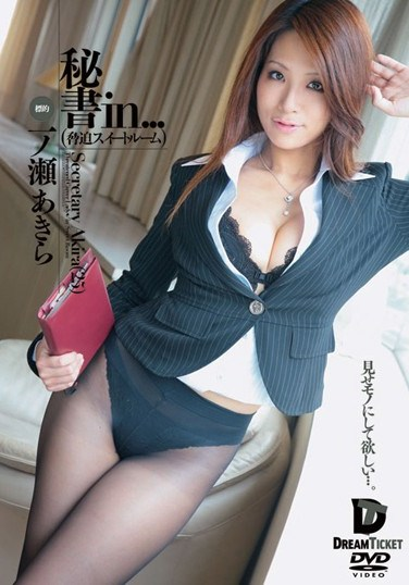 VDD-031 Secretary In… (Intimidation Sweet Room) Secretary Akira (25)