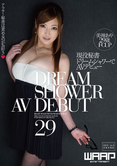 AVOP-079 The Working Secretary Makes Her Porn Debut With Dream Shower Aya Mikami