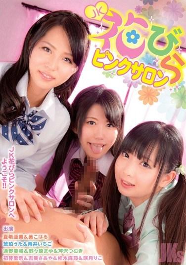 JKS-053 JK Flower Petal Pink Salon