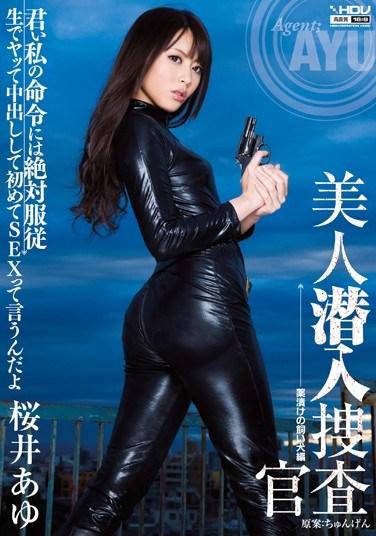 WANZ-151 Beautiful Secret Investigator Ayu Sakurai