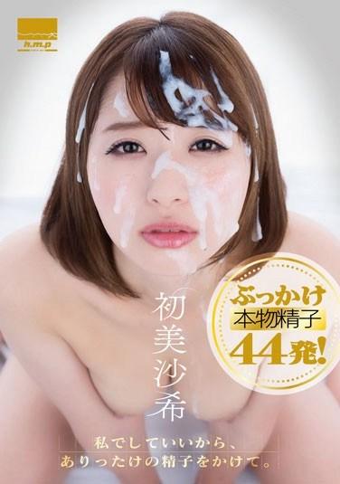 HMPD-10025 Real Sperm BUKKAKE 44 Cum Shots! Saki Hatsumi