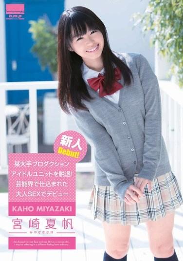 HODV-20954 Girl Leaves Her Major Idol Unit! She Went Straight into the World of Pornography! Miyazaki Kaho