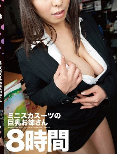 DFDA-067 Mini Skirt Suit Hottie With Big Tits 8 Hours