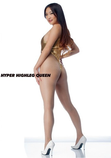 DIGI-154 HYPER HIGHLEG QUEEN- 009