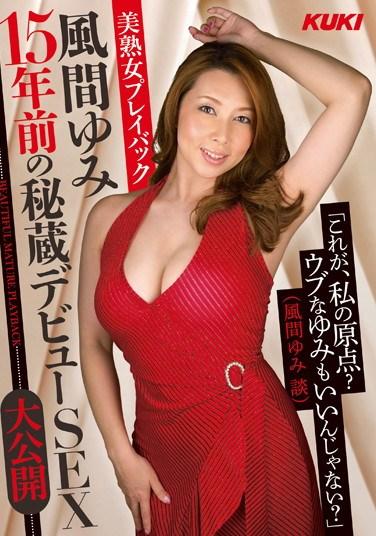 KK-263 Hot Mature Woman Playback Yumi Kazama A 15 Year Old Treasure: Her Porn Debut Finally Made Public