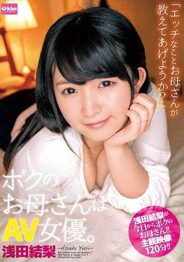 EKDV-496 My MILF Mother Is An AV Actress Yuri Asada