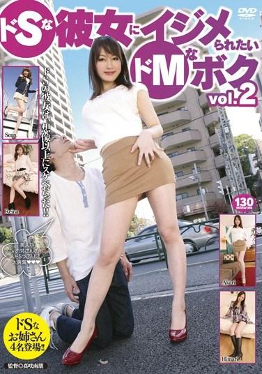 MADV-285 Masochist Boy Seeks Sadistic Girlfriend vol. 2