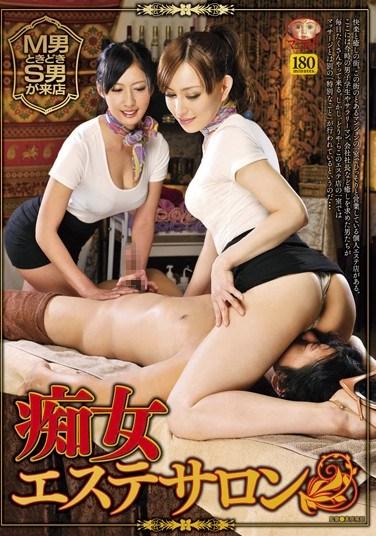 MADV-290 M Guy Goes To Horny Girls Salon