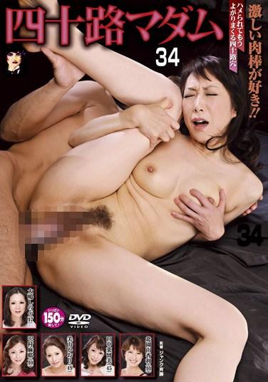 MAMA-294 40's Madam 34