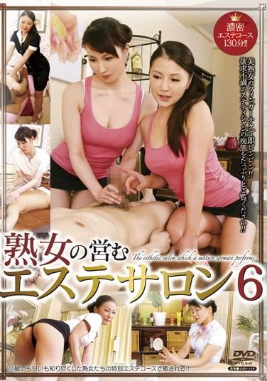 MAMA-295 Vaginal Beauty Salon Spa Of MILFs 6