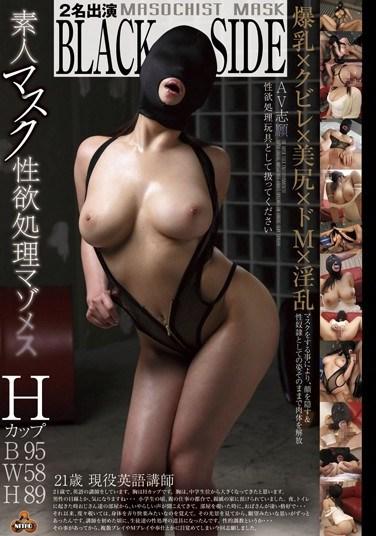 NITR-023 Amateur Masks Lust