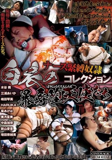 CMA-015 Nurse S&M slave correction: white robe fallen angels