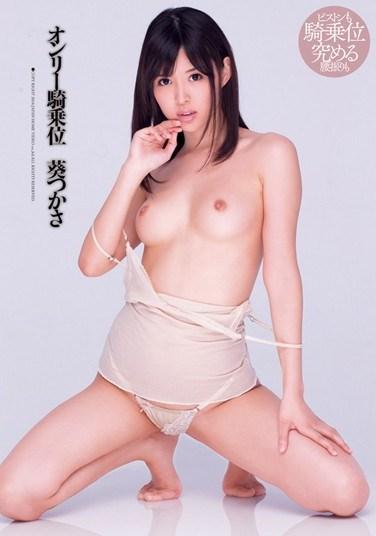 DV-1665 Only Cowgirl Tsukasa Aoi