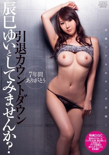 DV-1692 Countdown To Retirement – Wanna Fuck Yui Tatsumi ?