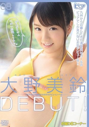 DVAJ-0069 Misuzu Ono's Debut!
