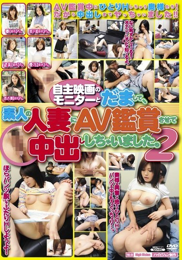 BDSR-109 Tricked Into Thinking They'll Be Doing A Movie Review, These Amateur Married Women Get Creampied Instead. 2