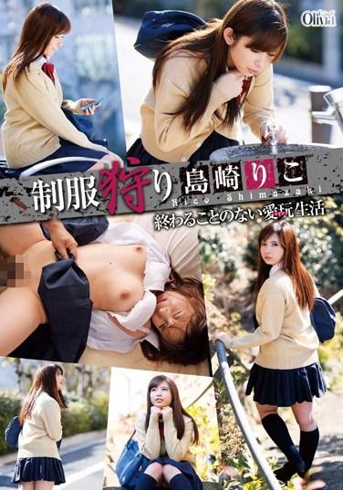 XVSR-053 Hunting Girls In Uniform Riko Shimazaki
