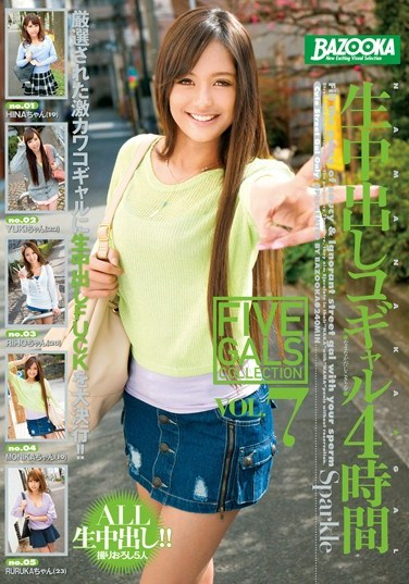 MDB-692 Ko-Gal Creampies 4 Hours FIVE GALS COLLECTION vol. 7