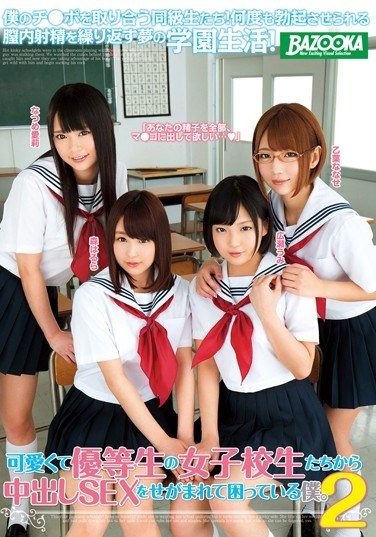 MDB-698 Cute Honor Students Are Begging Me For Creampie SEX, I Don't Know What To Do. 2 Harura Mori, Umi Hirose, Airi Natsume, Nanase Otoha