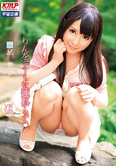 MDS-768 Please Take Me Out On A Date Rin Suzune