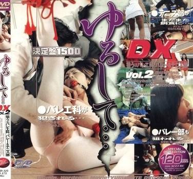 AMD-12 Forgive Me… DX Vol. 2 Target: Ballet & Tennis Clubs