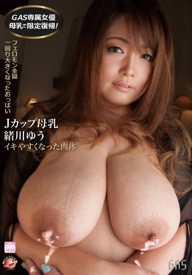 GAS-350 J Cup Breast Milk Yu Ogawa Her Body Reaches Climax Easier Now