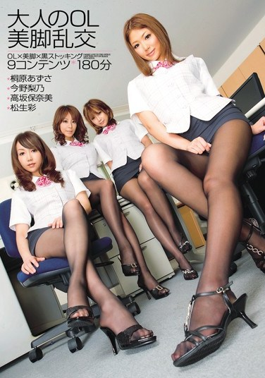 ELO-250 Adult Office Ladies Beautiful Legs Orgy Azusa Kirihara Rino Kono Honami Takasaka Aya Matsuki