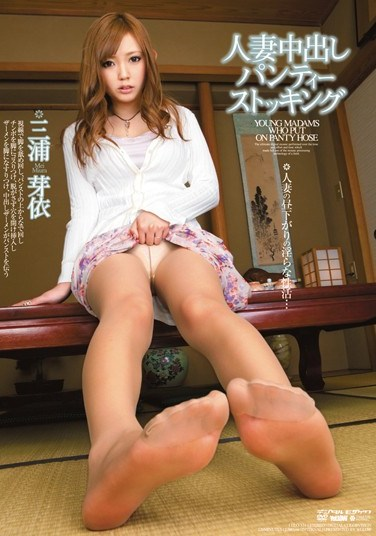 ELO-334 Married Woman in Panty Stockings' Creampie Mei Miura