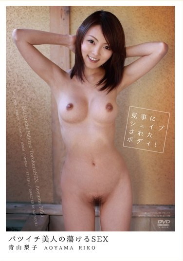 APAA-269 Beautiful Divorced Melting Sex – Her Magnificently Shaped Body! Riko Aoyama
